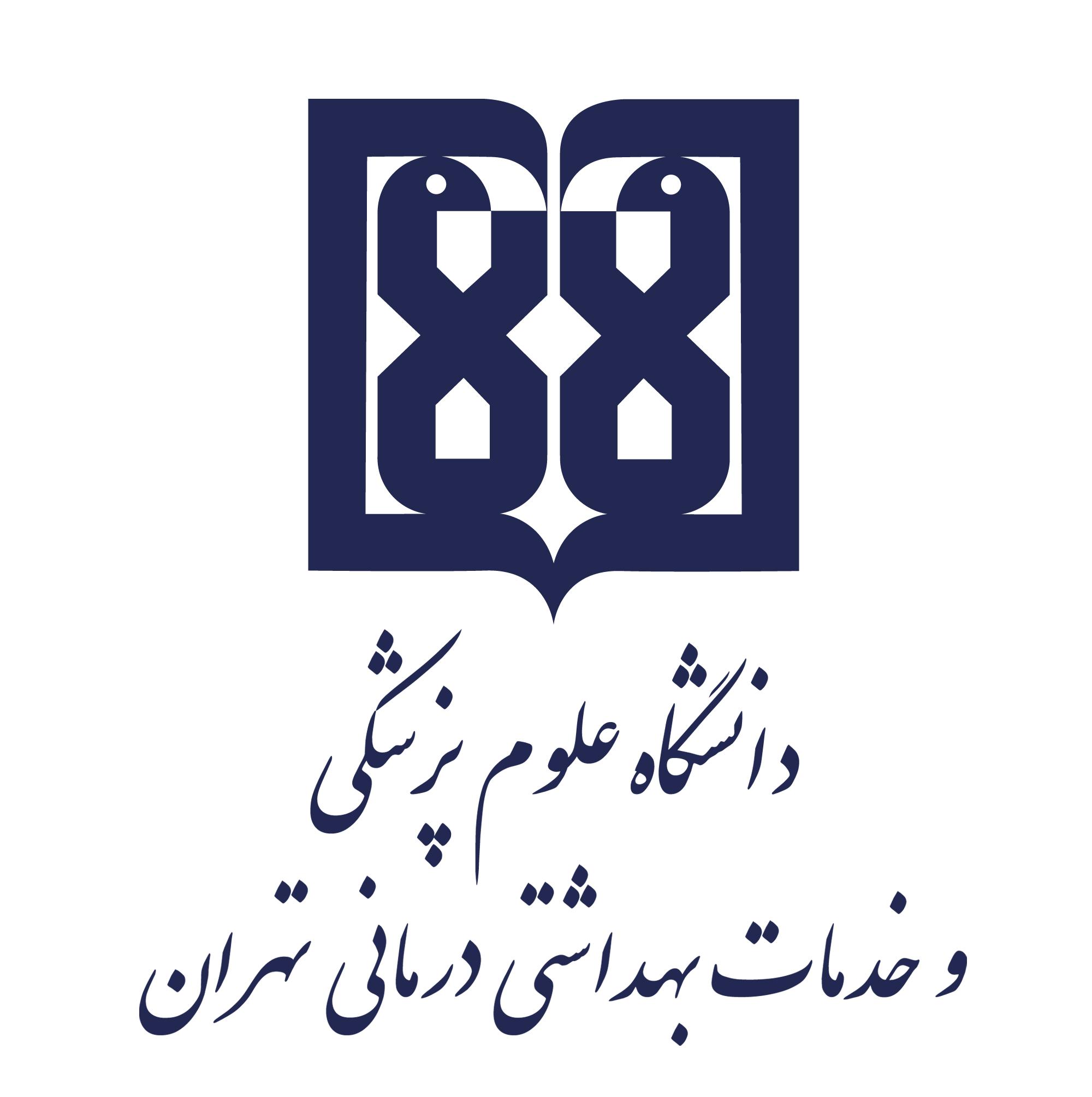 Tehran Logo