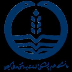 Gilan Logo