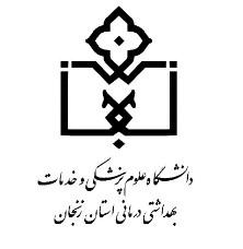 zanjan logo